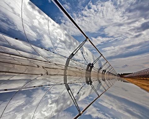 Oarzazate Solar Thermal Plant